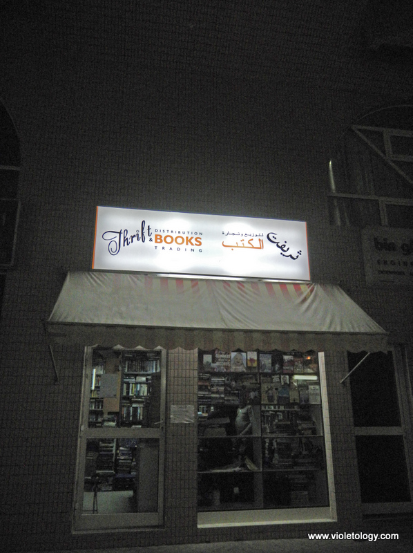 Where to Buy Cheap Books in Abu Dhabi?  (2/6)