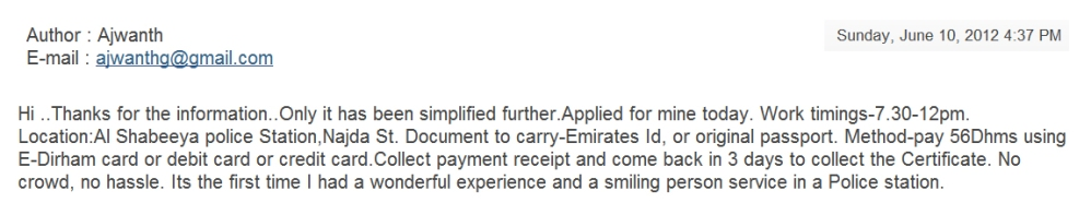 How to Apply for a Police Clearance in Abu Dhabi 2012 (4/5)