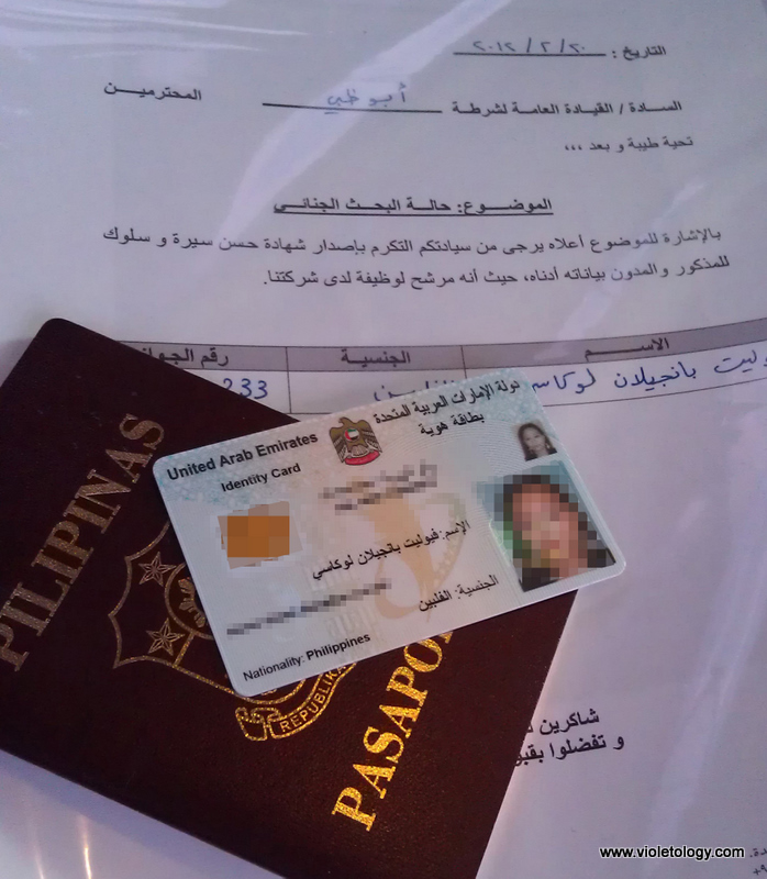 How to Apply for a Police Clearance in Abu Dhabi 2012 (2/5)