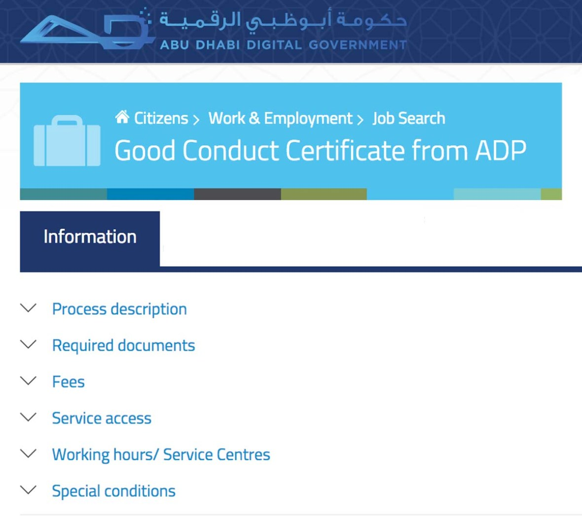 How to Apply for a Police Clearance in Abu Dhabi – Violetology