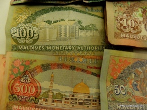 Rufiyaa - Maldivian currency