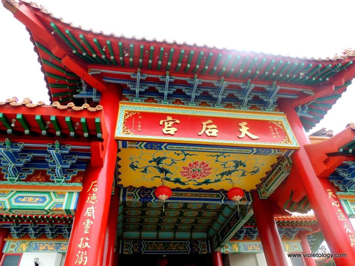 Kuala-Lumpur-Chinese-temple (3)