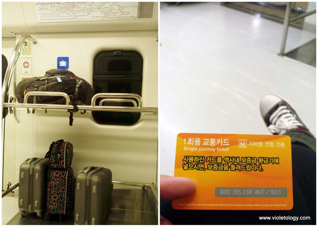 korea-arex-train