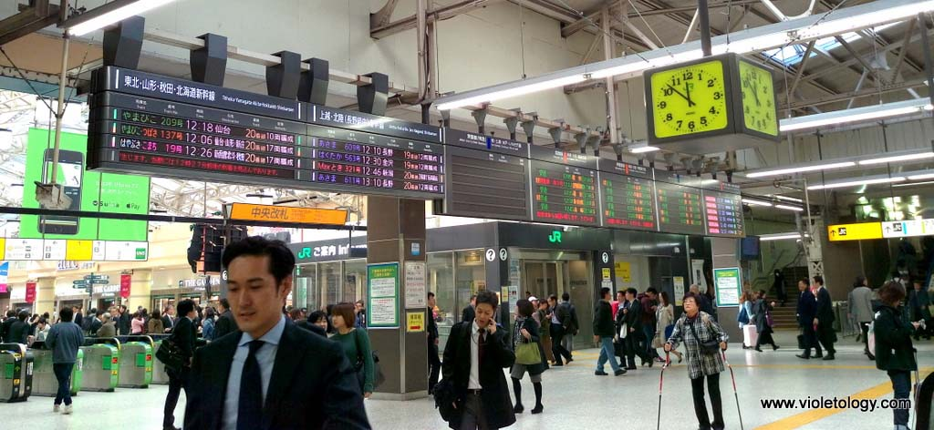 Ueno-tokyo-japan