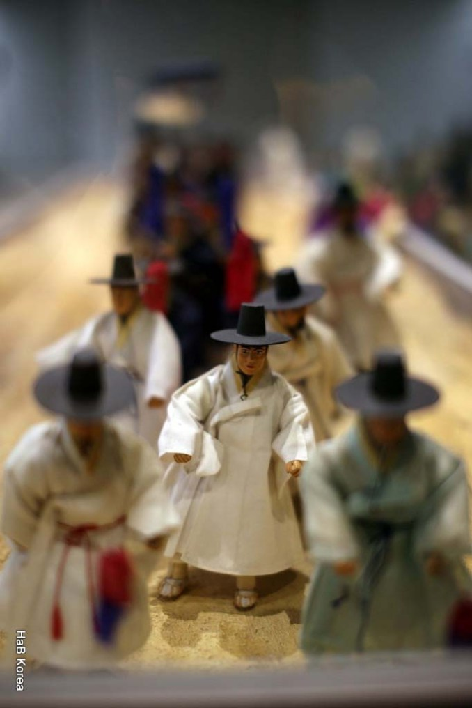 National Folk Museum of Korea