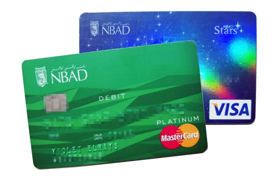 national bank of abu dhabi card