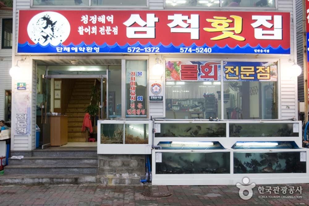 boryeong raw fish restaurant korea