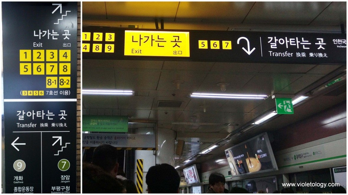 seoul subway korea