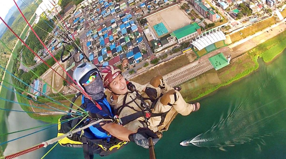 danyang paragliding south korea