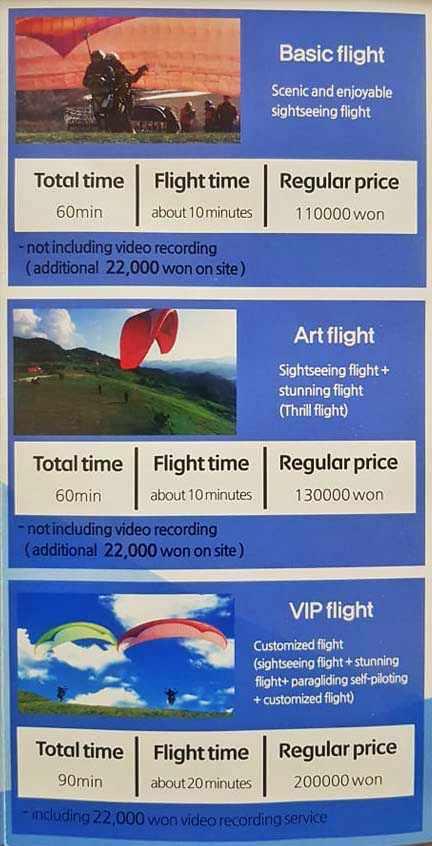 danyang paragliding para village-1