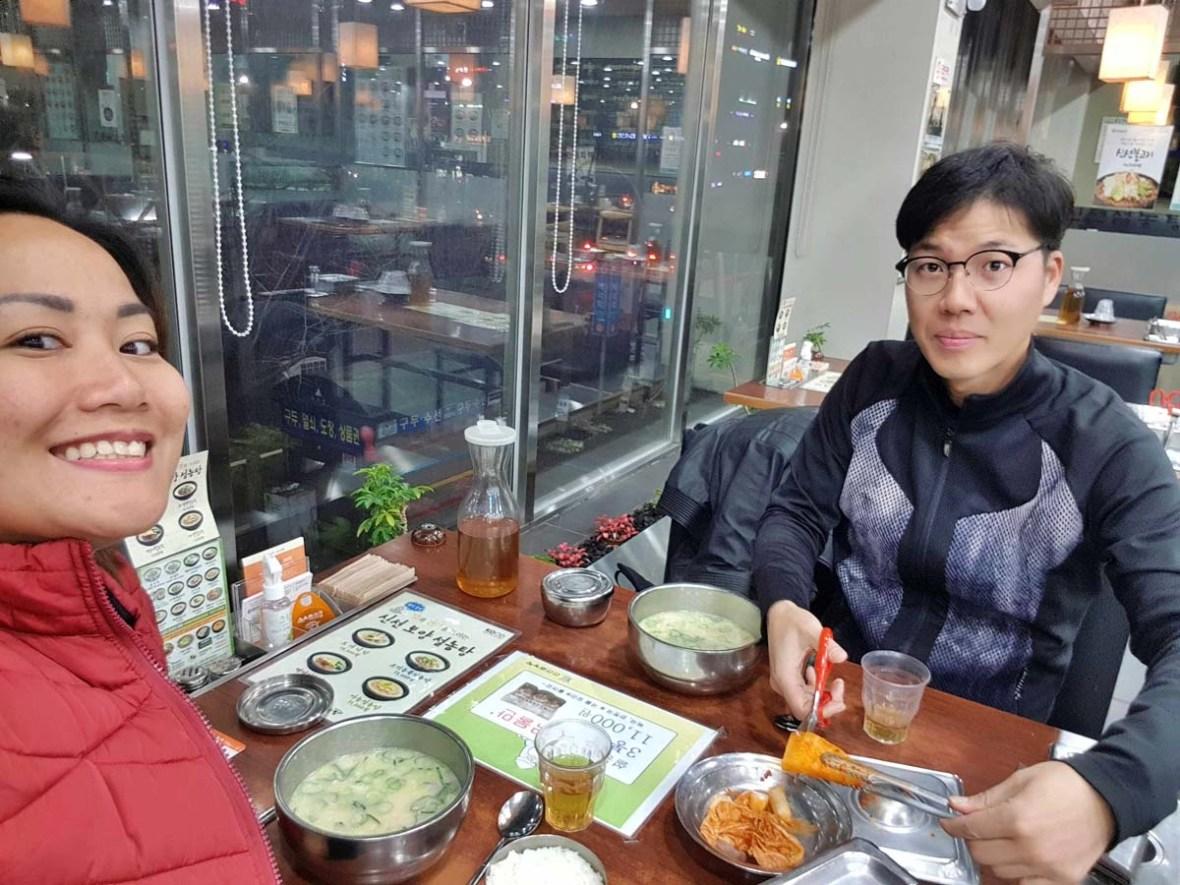 danyang south korea