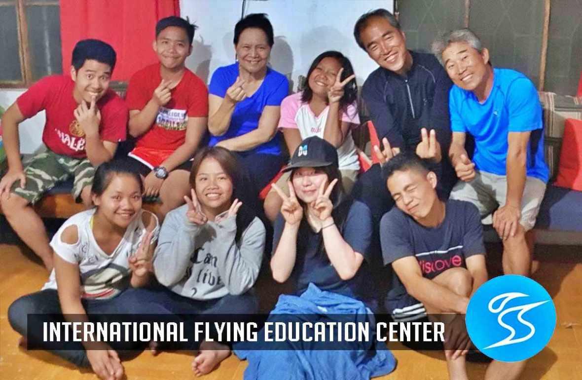 international flying education center