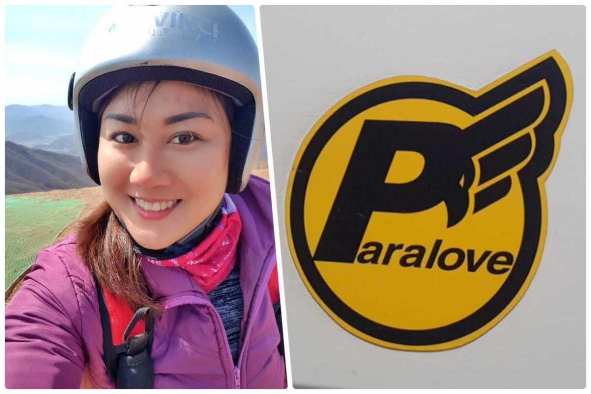 paragliding yangpyeong korea