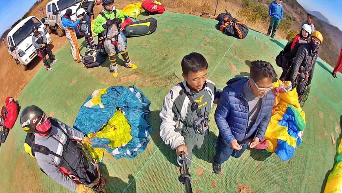 yangpyeong paragliding
